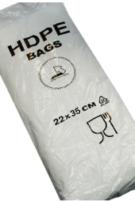 Фасовочные пакеты 22*35 см (8мкм), евробокс 700 шт., Е-складка (А7)