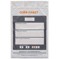 Сейф-пакет А5 (195х265 мм, 60 мкм, 100 штук в упаковке)