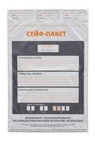 Cейф-пакет (273х380 мм, 60 мкм, 100 штук в упаковке)
