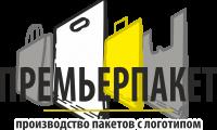 Премьерпакет – печать пакетов с логотипом